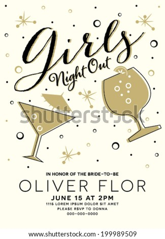 Girls Night Out Party Invitation Card Design in Vector - stock vector