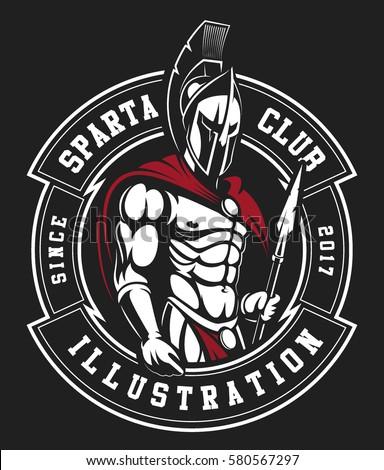 gladiator logo on black background text on stock photo photo rh shutterstock com gladiator logistics dorset gladiator logistics mitcham