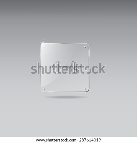 Glass framework with weights icon - stock vector