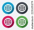 Globe sign icon. World symbol. Circle buttons with long shadow. 4 icons set. Vector - stock vector