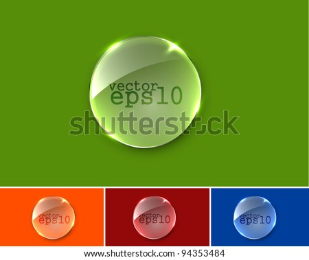 glossy circle icons design element. - stock vector