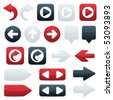 Glossy directional arrow buttons in sleek black, shiny red and smooth white - stock photo