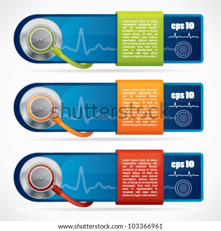 Glossy medical vector banners - stock vector