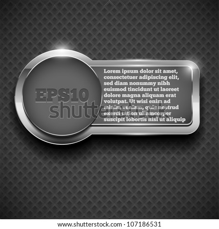 Glossy metal plate on carbon background - stock vector