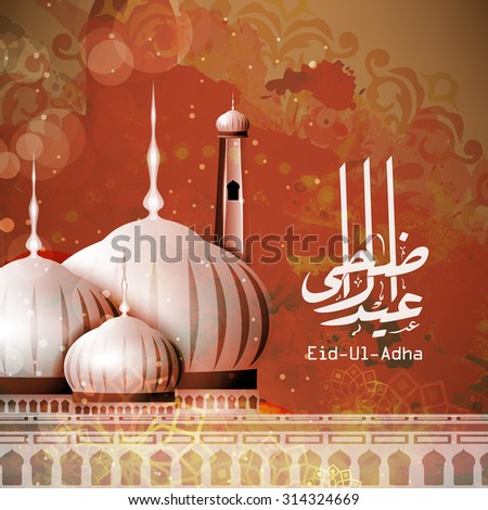 Glossy Mosque with Arabic Islamic calligraphy of text Eid-Ul-Adha on stylish floral design decorated background for Muslim community festival celebration. - stock vector
