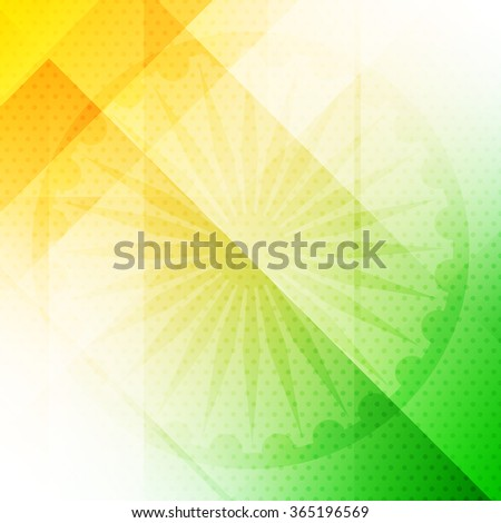 Glossy polygon pattern Indian flag design - stock vector