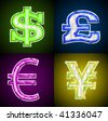 Glowing jeweled money symbols. Linear and radial gradients only. File in EPS8. - stock vector