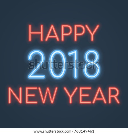 glowing neon happy 2018 new year stock vector royalty free