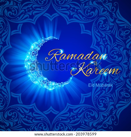 Glowing ornate crescent with intricate floral pattern in blue shades. Greeting card of holy Muslim month Ramadan - stock vector