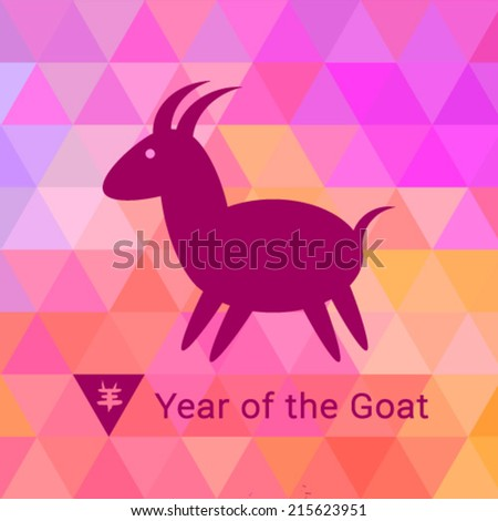 Goat Icon on Bright Geometric Background. 2015 - Chinese New Year of the Goat. Vector illustration.  - stock vector