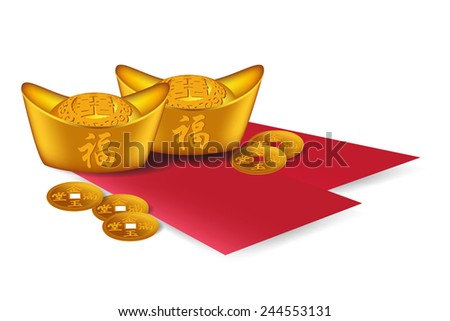 gold and envelope chinese new year - stock vector
