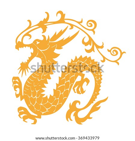 Gold Dragon  on white  Background - stock vector