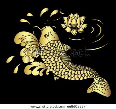 Gold koii fish vectorgold koi carp stock vector 668605537 for Black and gold koi fish