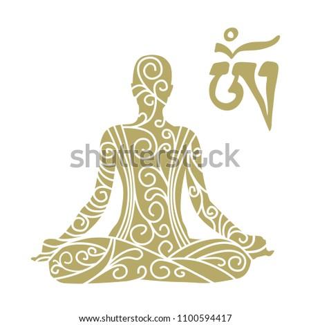 Gold Meditating Person Tibetan Om Symbol Stock Vector 2018