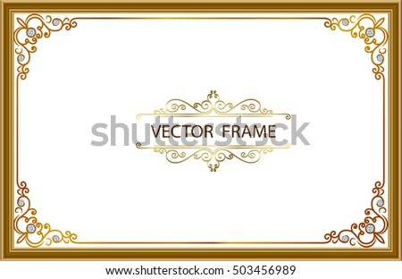 Vector Set Frames Vignette Design Template Stock Vector ...
