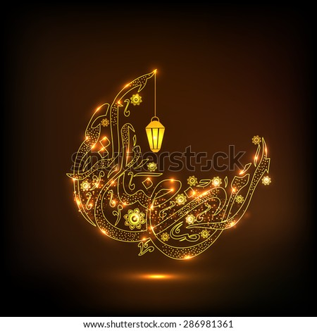 Golden Arabic Islamic calligraphy of text Ramadan Kareem in crescent moon shape with hanging illuminated lantern on shiny brown background for Muslim community festival celebration.  - stock vector