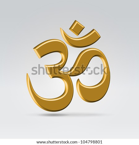 Golden Glossy Om Indian Symbol Hanging In The Air Over