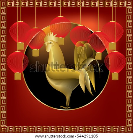 Golden rooster with red lanterns