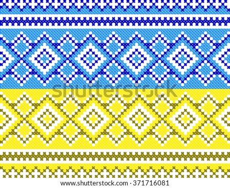 good like handmade cross-stitch ethnic Ukraine pattern. Ornament like Ukrainian flag - stock vector