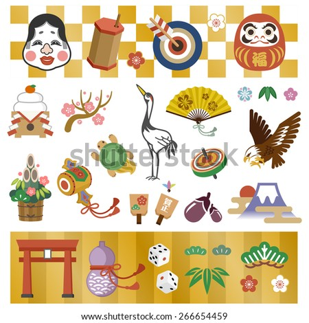 Good luck charms set of Japan - stock vector
