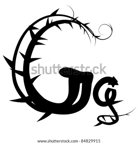 Gothic spiky floral vector alphabet, capital/lowercase letter g - stock vector