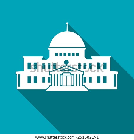 government building - stock vector