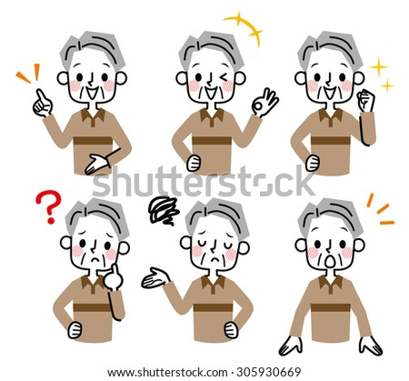 Grandpa expression - stock vector