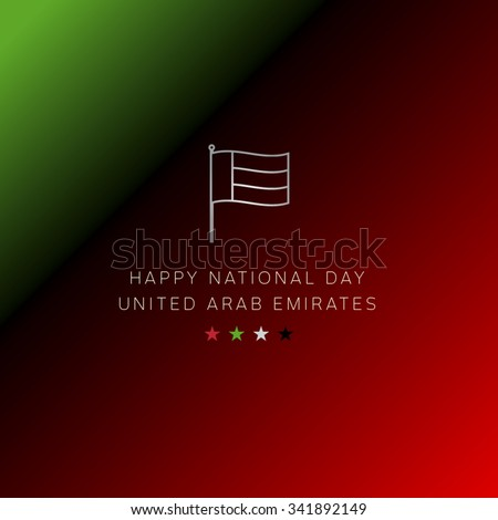 Graphic greeting card design for UAE National day with message in English. - stock vector