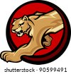 Graphic Mascot Vector Image of a Cougar Body - stock vector