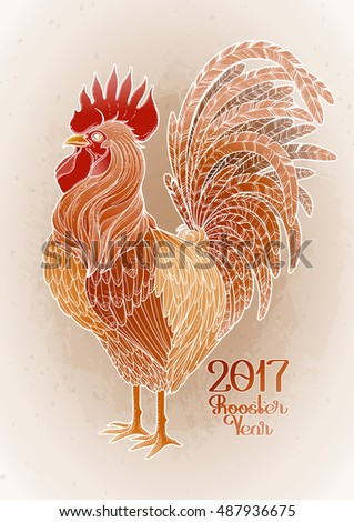 Graphic rooster drawn in line art style. Symbol of 2017 year isolated on the white background in contrast colors.