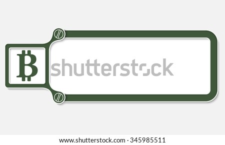 Gray box with white frame for your text and bit coin symbol - stock vector