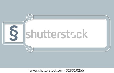 Gray box with white frame for your text and paragraph - stock vector