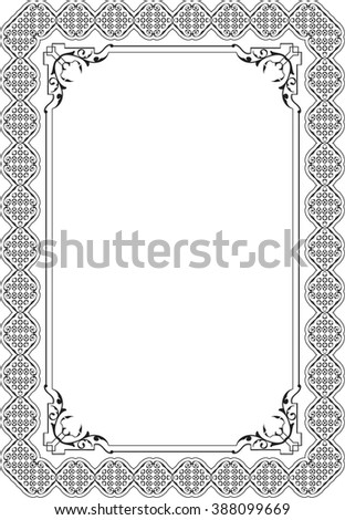Great baroque greeting frame is on white