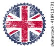 Great  Britain grunge stamp with union flag. Vector illustration - stock vector