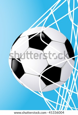 Great goal, vector illustration - stock vector