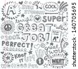 Great Job Super Student Praise Hand Lettering Phrases Back to School Sketchy Notebook Doodles- Hand-Drawn Illustration Design Elements on Lined Sketchbook Paper Background - stock photo