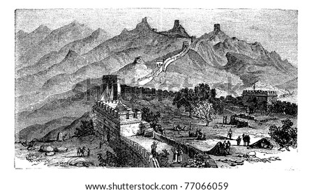 Great Wall of China, during the 1890s, vintage engraving. Old engraved illustration of the Great Wall of China. Trousset Encyclopedia - stock vector