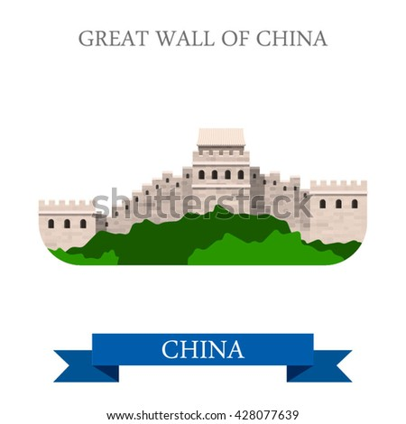 Great Wall of China. Flat cartoon style historic sight showplace attraction web site vector illustration. World countries cities vacation travel sightseeing Asia Asian Chinese collection - stock vector