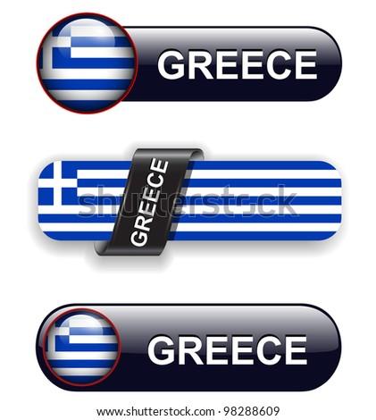 Greece flag banners, icons theme. - stock vector