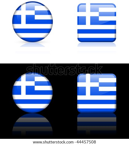 Greece Flag Buttons on White and Black Background Original Vector Illustration - stock vector
