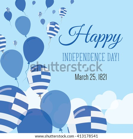 Greece independence day greeting card flying stock vector hd greece independence day greeting card flying flat balloons in national colors of greece happy m4hsunfo Choice Image