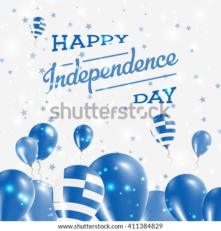 Greece Independence Day Patriotic Design. Balloons in Greek National Colors. Happy Independence Day Greece Vector Greeting Card.