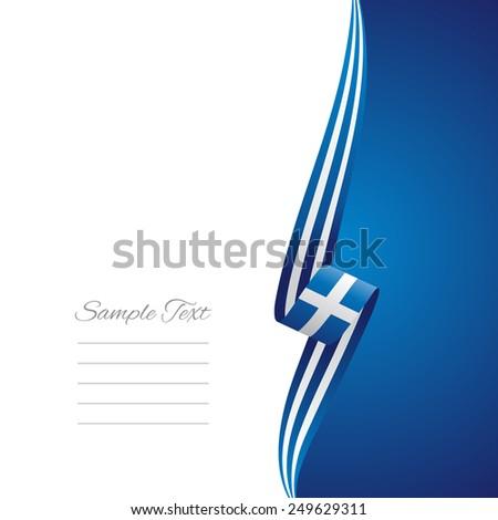 Greece right side brochure vector - stock vector