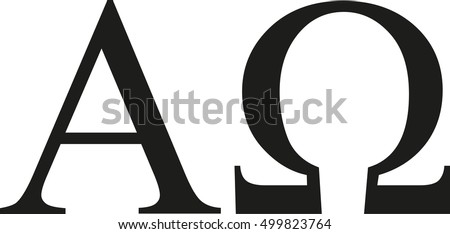 Greek Alpha Omega Sign Stock Vector 499823764 - Shutterstock