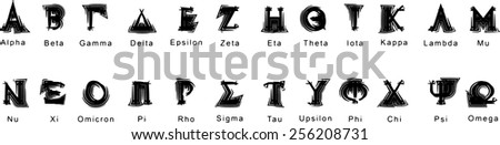 Greek alphabet - stock vector