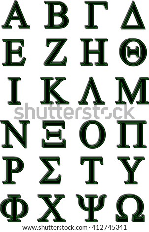 Greek alphabet in black with green lines - stock vector