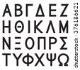 Greek alphabet letters, font set, black isolated on white background, vector illustration. - stock photo