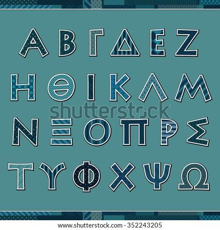 Greek alphabet letters isolated - stock vector