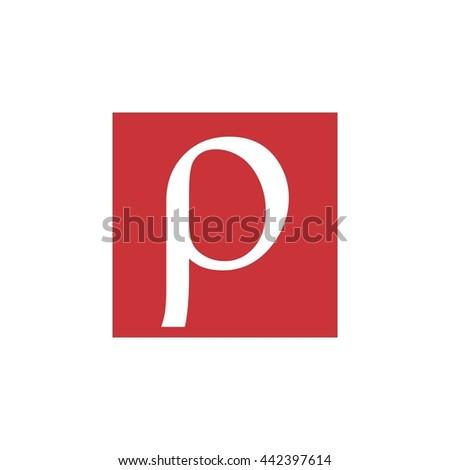 Greek Alphabet Rho Letter Logo Stock Vector 442397614 Shutterstock