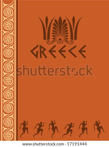 Greek ancient design template for book cover.  Vector file is included - stock vector
